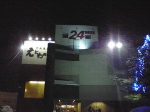 St321053