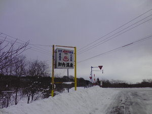 St321049
