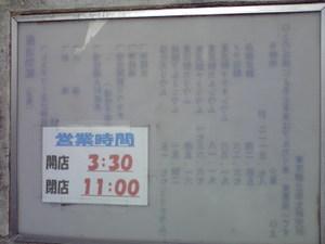 St320833