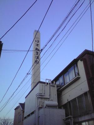 St3208371