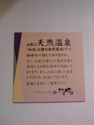 2010_10140037