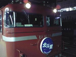 St320324