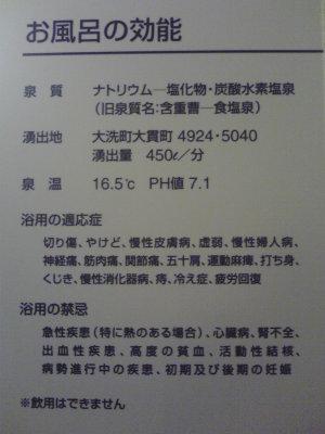 St320104_2