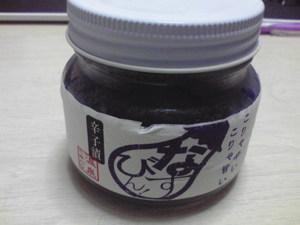 2011_080620110477