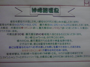 2011_080620110038