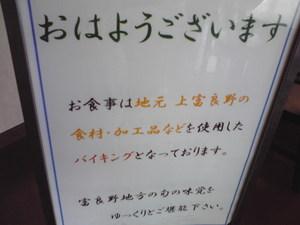2011_080620110122