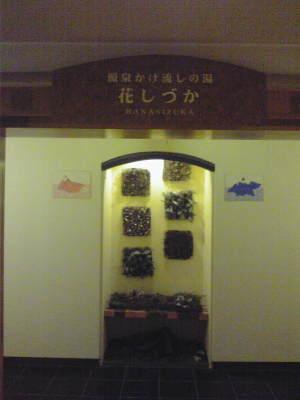 2011_080620110154