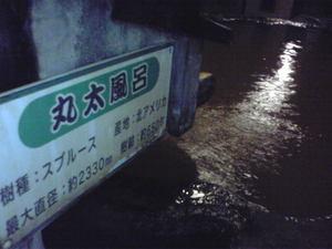 2011_080620110185