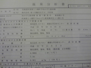 2011_080620110324