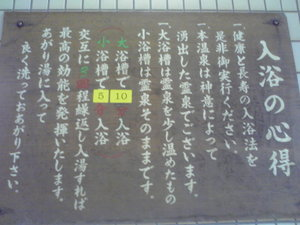 2011_081911080024