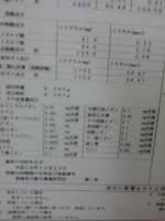 2011_081911080045