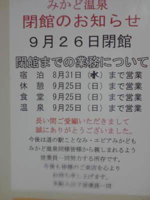 2011_081911080119_2