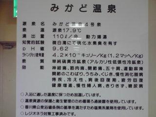 2011_081911080135