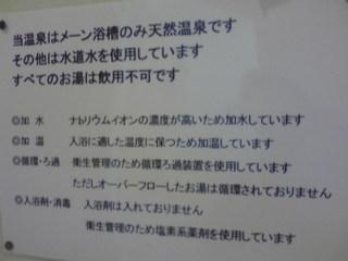 2011_08271108260094