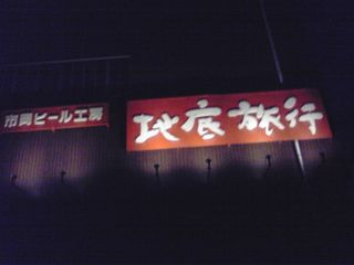 2011_0913130920110002