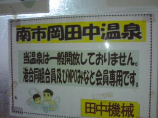 2011_0913130920110027