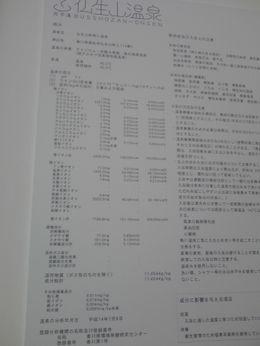 2011_0913130920110033