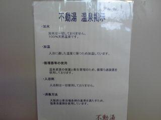 2011_0913130920110073_2