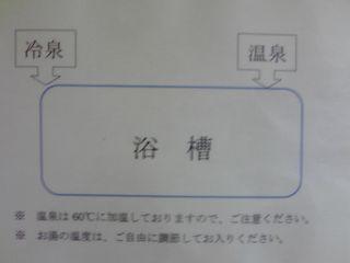 2011_0916160920110033