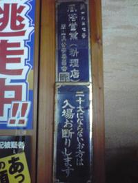 2011_0929092820110192