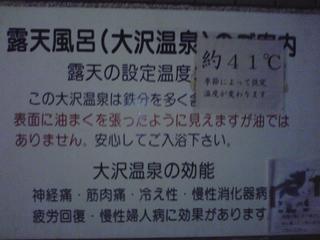 2011_1011100520110024