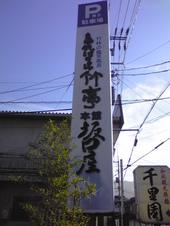 2011_1023102120110049