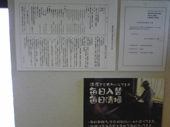 2011_1023102120110116_5