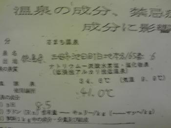 2011_1027102720110021