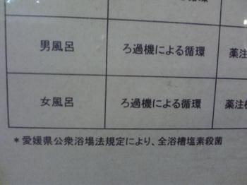 2011_111220110067