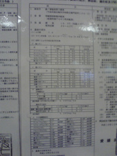 2011_111220110078