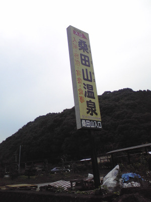 2011_111820110077
