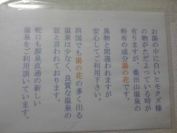 2011_111820110078
