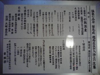 2011_11250057
