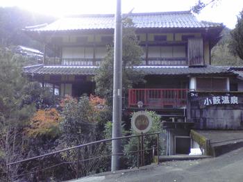 2011_11250070_2
