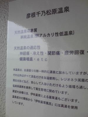 2011_12020090