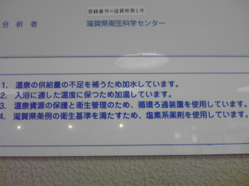 2011_12020092