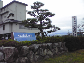 2011_12020095