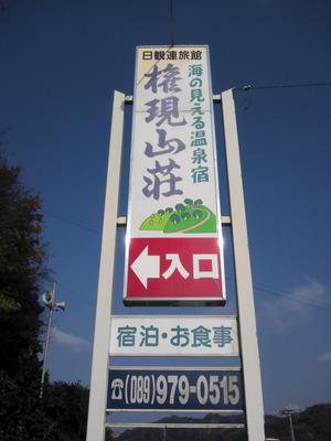 2011_12130326