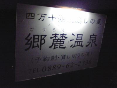 2011_0929092820110034