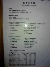 2011_12260250_2