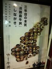 2012_01140233