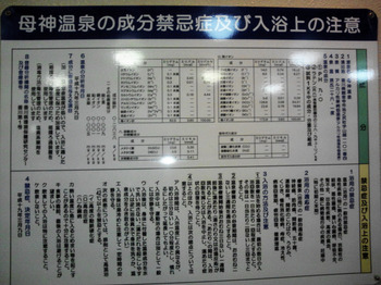 2012_01140284