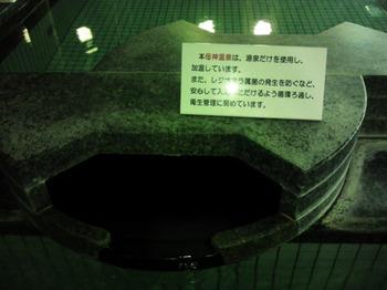 2012_01140308