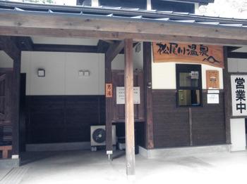 2012_01140467