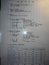 2012_01200276