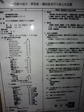 2012_02050195
