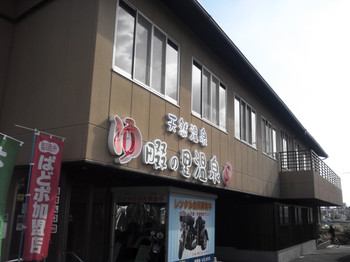 2012_02050235
