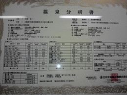 2012_02100013_3