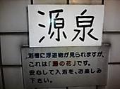 2012_02100041_2
