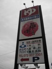 2012_03030144_4